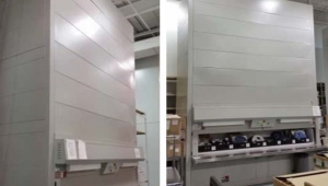 2 WHITE VERTICAL CAROUSELS - SERIES 2400